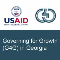 The representatives of the Banking Association participated in the USAID-funded project